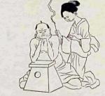 Moxibustion existant depuis l'antiquité