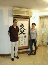 Moi avec le professeur Li Jinli